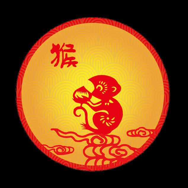 2016 春节