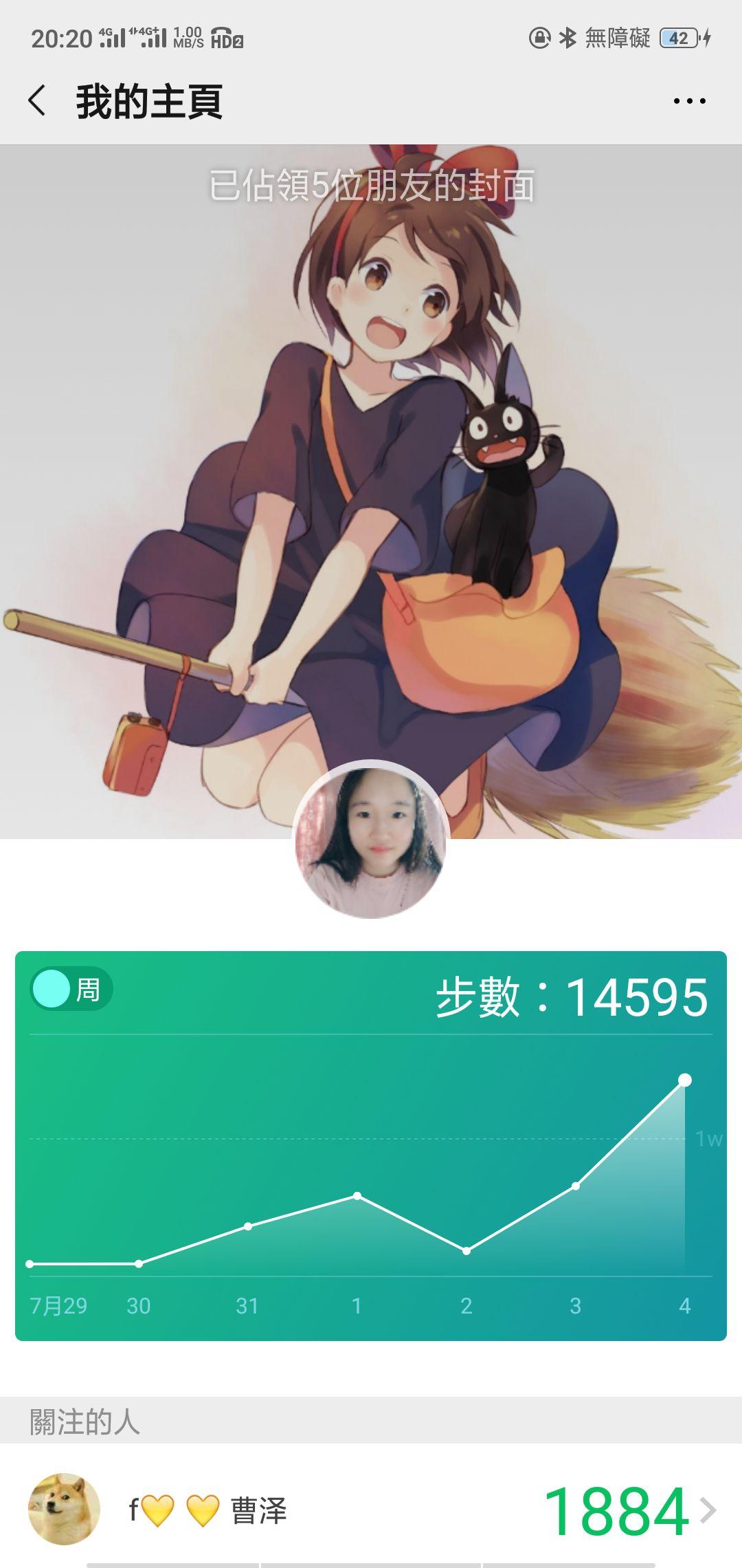 1564921353453