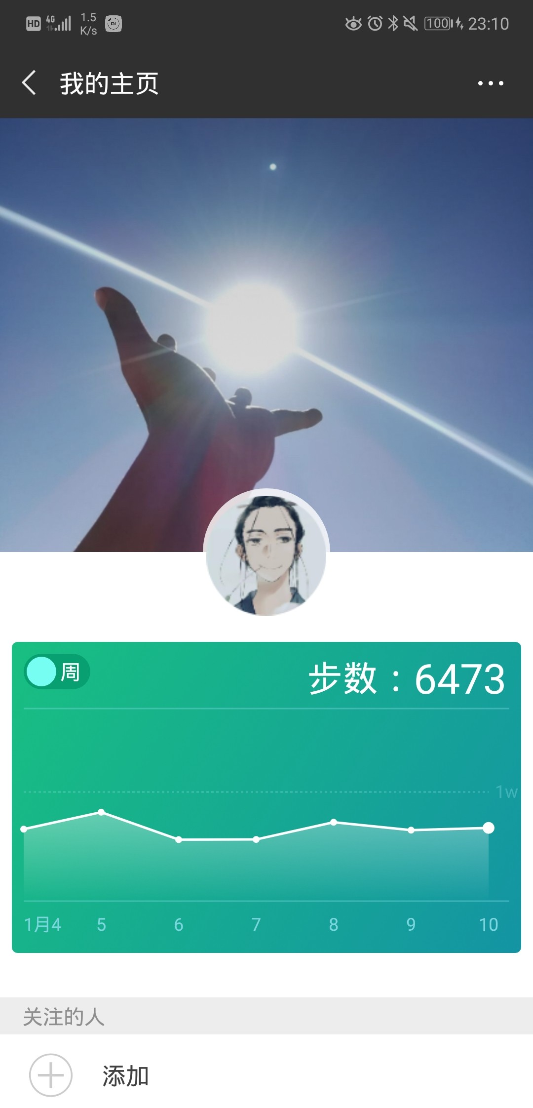 1547133095921